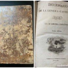Diccionarios antiguos: DICCIONARIO DE LA LENGUA CASTELLANA. RAE. 6ª EDICION. IMPRENTA NACIONAL. MADRID, 1822. PAGS: 869. Lote 268043664