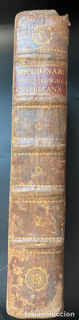 Diccionarios antiguos: DICCIONARIO DE LA LENGUA CASTELLANA. RAE. 6ª EDICION. IMPRENTA NACIONAL. MADRID, 1822. PAGS: 869 - Foto 3 - 268043664
