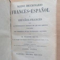 Diccionarios antiguos: NUEVO DICCIONARIO ESPAÑOL FRANCÉS. VICENTE SALVÁ. PARÍS 1890. Lote 269044303