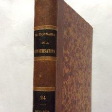 Diccionarios antiguos: EXCELENTE ENCUADERNACIÓN. EJEMPLAR N.º 126. EN FRANCÉS.. Lote 270516883