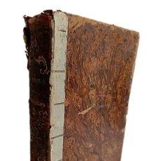 Diccionarios antiguos: DICCIONARIO LENGUA CASTELLANA S XIX - MADRID 1870. Lote 270755803