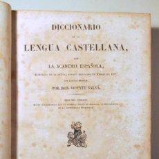 Diccionarios antiguos: ACADEMIA ESPAÑOLA LENGUA - SALVÁ, VICENTE - DICCIONARIO DE LA LENGUA CASTELLANA - PARIS 1841. Lote 271129743