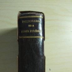 Diccionarios antiguos: DICCIONARIO PORTÁTIL DE LA LENGUA ESPAÑOLA - PUEYO - 1928 CON CAJA. Lote 273452128