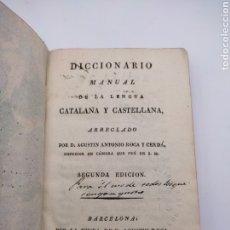 Diccionarios antiguos: DICCIONARIO MANUAL LENGUA CATALANA CASTELLANA 1824. Lote 275070998