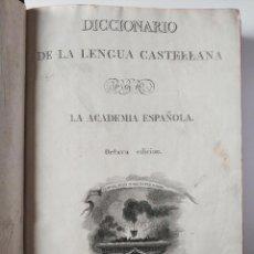 Diccionarios antiguos: DICCIONARIO DE LA LENGUA CASTELLANA - REAL ACADEMIA ESPAÑOLA - 1837. Lote 275296038