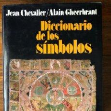 Diccionarios antiguos: DICCIONARIO DE LOS SÍMBOLOS. JEAN CHEVALIER Y ALAIN GHEERBRANT. EDITORIAL HERDER. Lote 275608478