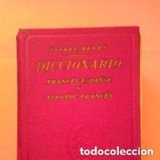 Diccionarios antiguos: 1965 DICCIONARIO FRANCES-ESPAÑOL/ESPAÑOL-FRANCES, EDITORIAL REYES, TAPA DURA TELILLA. Lote 276244678