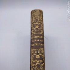 Diccionarios antiguos: DICCIONARIO MANUAL VOCABULARIO LENGUA CATALANA CASTELLANA 1859. Lote 276251798