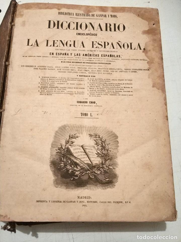 Diccionarios antiguos: antiguo diccionario enciclopédico de la lengua española gaspar y roig año 1853 - 2 tomos - Foto 3 - 276264618
