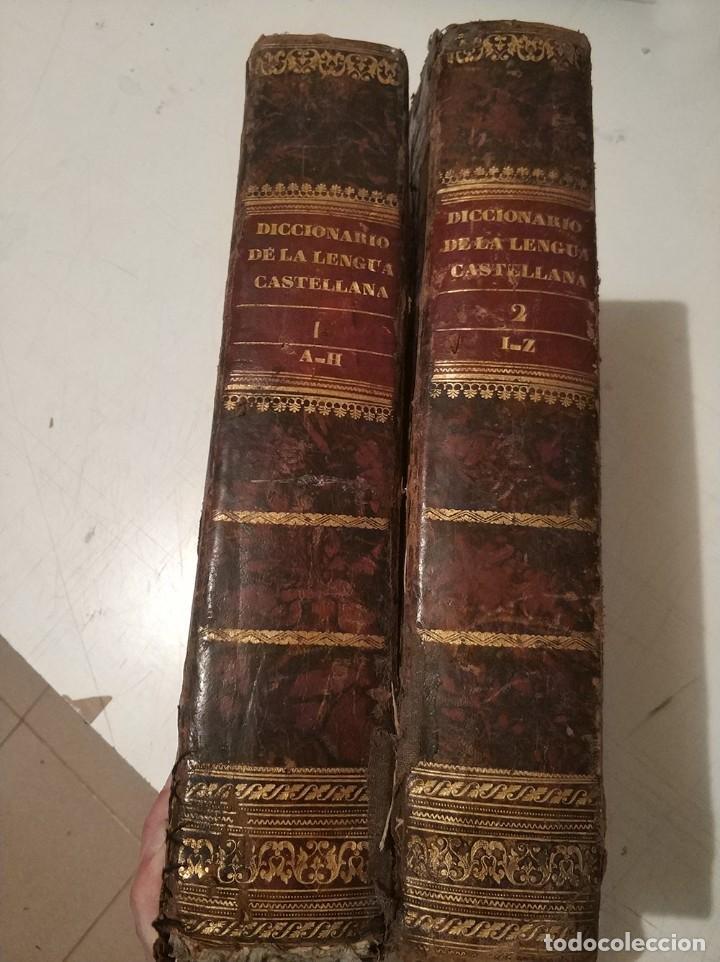 Diccionarios antiguos: antiguo diccionario enciclopédico de la lengua española gaspar y roig año 1853 - 2 tomos - Foto 7 - 276264618