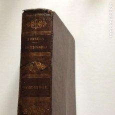 Diccionarios antiguos: NOVO DICCIONARIO FRANCEZ - PORTUGUEZ COMPOSTO... JOSÉ DA FONSECA, 1877. MUY ESCASO. Lote 276639593