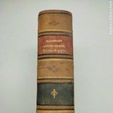 Diccionarios antiguos: DICCIONARIO LATINO ESPAÑOL ETIMOLÓGICO AÑO 1871. Lote 276659288