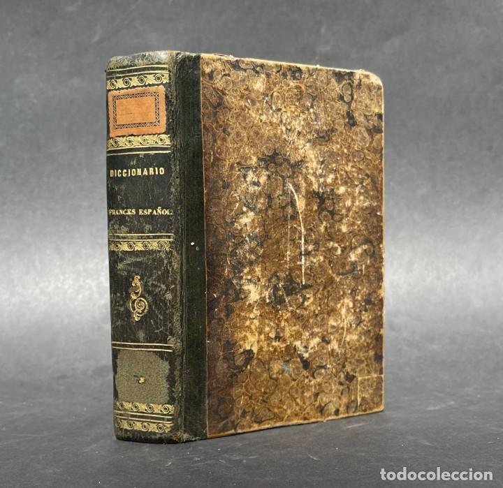 1825 - NUEVO DICCIONARIO FRANCES ESPAÑOL - NUÑEZ DE TABOADA (Libros Antiguos, Raros y Curiosos - Diccionarios)