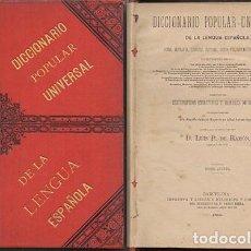 Diccionarios antiguos: DICCIONARIO POPULAR UNIVERSAL TOMO QUINTO - DIRECCION: P. DE RAMON, LUIS - A-INCOMP-458. Lote 278820338