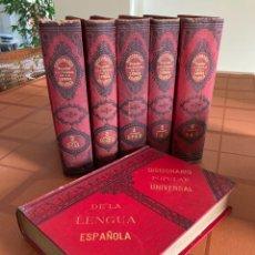 Diccionarios antiguos: DICCIONARIO POPULAR UNIVERSAL DE LA LENGUA ESPAÑOLA - LUIS P. DE RAMÓN - 6 TOMOS COMPLETO, 1885-1889. Lote 280714958