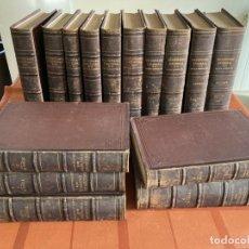 Diccionarios antiguos: DICCIONARIO UNIVERSAL DE LA LENGUA CASTELLANA, CIENCIAS Y ARTES - NICOLÁS Mª SERRANO - 1875/81. Lote 280975338
