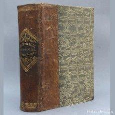 Livros antigos: 1878 - NUEVO DICCIONARIO LATINO-ESPAÑOL - DICCIONARIO DE LATIN. Lote 284095108