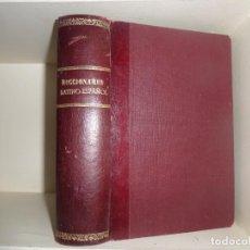 Livres anciens: DICCIONARIO LATINO ESPAÑOL NUEVO VALBUENA - VICENTE SALVA - AÑO 1878 - DISPONGO DE MAS LIBROS. Lote 285603533
