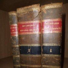 Livres anciens: DICCIONARIO FRANCES ESPAÑOL / ESPAÑOL FRANCES NUÑEZ TABOADA + GRAMATICA COMPLETA 3 TOMOS - AÑO 1833. Lote 287118518