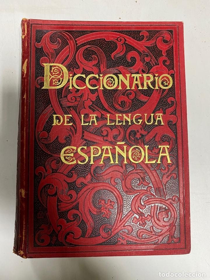 Diccionarios antiguos: DICCIONARIO POPULAR UNIVERSAL DE LA LENGUA ESPAÑOLA. 6 TOMOS. LUIS P. DE RAMÓN. BARCELONA, 1896. - Foto 2 - 288911268