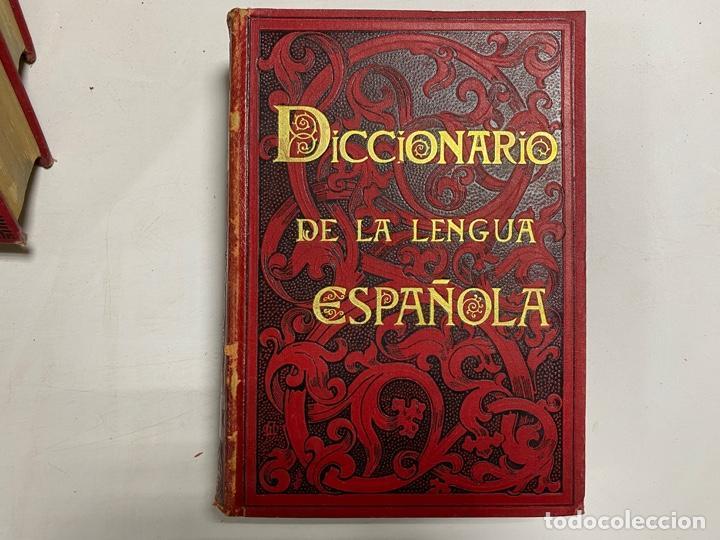 Diccionarios antiguos: DICCIONARIO POPULAR UNIVERSAL DE LA LENGUA ESPAÑOLA. 6 TOMOS. LUIS P. DE RAMÓN. BARCELONA, 1896. - Foto 10 - 288911268