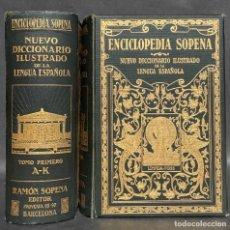 Diccionarios antiguos: 1931 - DICCIONARIO ILUSTRADO DE LA LENGUA ESPAÑOLA - 20000 GRABADOS, 80 MAPAS, 39 CROMOTIPIAS. Lote 289203153
