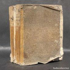Diccionarios antiguos: 1814 - DICTIONNAIRE DE L'ACADEMIE FRANCOISE - DICCIONARIO DE LA ACADEMIA FRANCESA - FRANCÉS. Lote 289204713