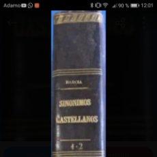 Diccionarios antiguos: ROQUE BÁRCIA. DICCIONARIO DE SINÓNIMOS. 2 TOMOS EN 1. 2A EDICIÓN. 1870. Lote 290015843