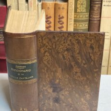Diccionarios antiguos: AÑO 1882 - DICCIONARIO POPULAR DE LA LENGUA CASTELLANA POR FELIPE PICATOSTE - FILOLOGÍA. Lote 293800698