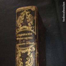 Diccionarios antiguos: DICCIONARIO MANUAL. CATALÁN-CASTELLANO Y CASTELLANO CATALÁN. S. ÁNGEL SAURA. AÑO 1859.. Lote 293884648