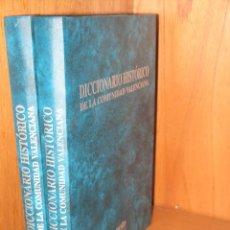 Diccionarios: DICCIONARIO HISTÓRICO DE LA COMUNIDAD VALENCIANA 1992 COMPLETO DOS TOMOS. Lote 27613635