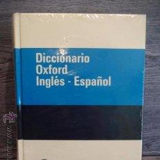 Diccionarios: DICCIONARIO OXFORD INGLÉS - ESPAÑOL. PRECINTADO SIN ABRIR.. Lote 49562769