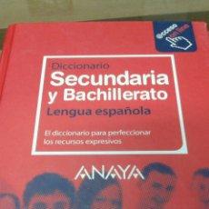 Diccionarios: DICCIONARIO VOX / SECUNDARIA Y BACHILLERATO. Lote 63601116