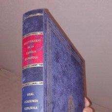 Diccionarios: DICCIONARIO DE LA REAL ACADEMIA DE LA LENGUA ESPASA CALPE. Lote 79592185