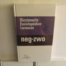 Diccionarios: DICCIONARIO ENCICLOPEDICO LAROUSSE 3 TOMOS COMPLETO. Lote 172337424