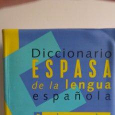 Diccionarios: DICCIONARIO ESPASA PRIMARIA NUEVO A ESTRENAR. Lote 84594384