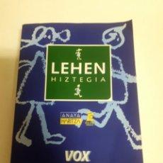 Diccionarios: LEHEN HIZTEGIA . Lote 94924588