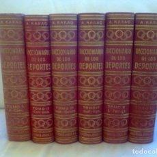 Diccionarios: DICCIONARIO DE LOS DEPORTES 6 TOMOS (ACISCLO KARAG). Lote 97700895