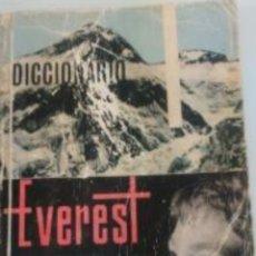 Diccionarios: DICCIONARIO LENGUA ESPAÑOLA EVEREST. Lote 108066550