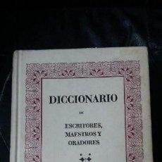 Diccionarios: DICCIONARIO DE ESCRITORES,MAESTROS Y ORADORES NATURALES DE SEVILLA Y SU ACTUAL PROVINCIA. Lote 110874043