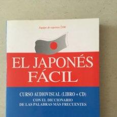 Diccionarios: LIBRO EL JAPONÉS FÁCIL (SIN CD). Lote 117548706