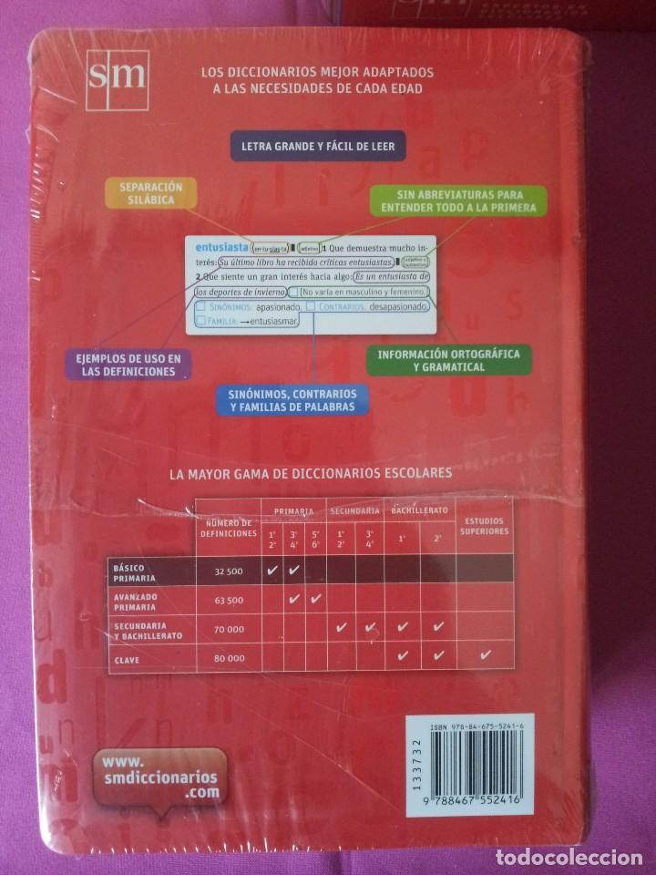 Diccionarios: DICCIONARIO DE PRIMARIA LENGUA ESPAÑOLA - BASICO, AVANZADO Y MY WORLD LEARNERS - EDICIONES SM 2012 - Foto 2 - 117652443