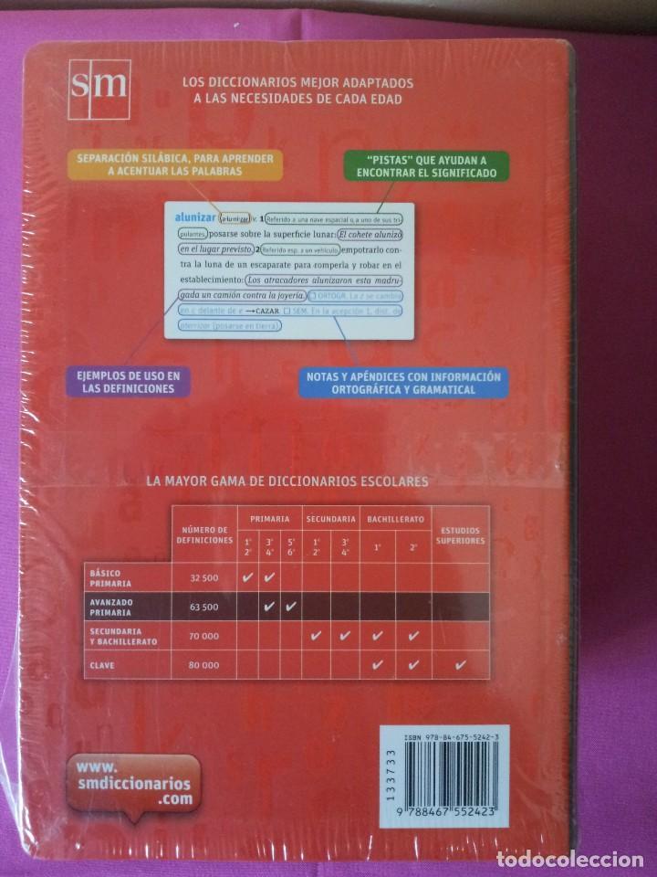 Diccionarios: DICCIONARIO DE PRIMARIA LENGUA ESPAÑOLA - BASICO, AVANZADO Y MY WORLD LEARNERS - EDICIONES SM 2012 - Foto 3 - 117652443