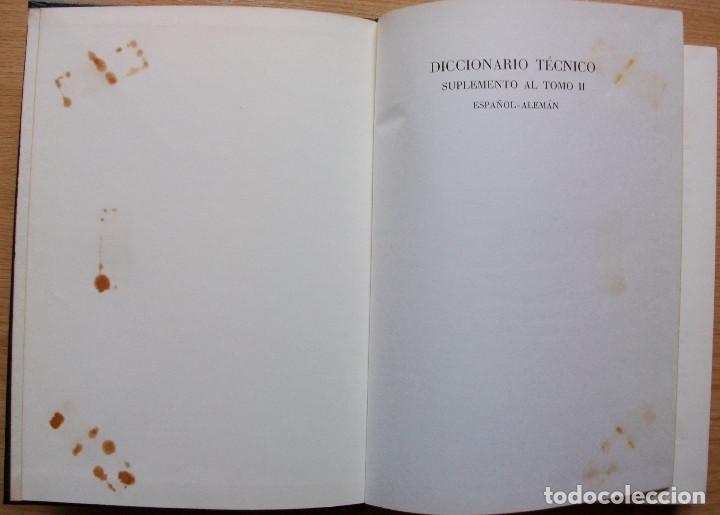 Diccionarios: TECHNISCHES FACHWÖRTERBUCH. NACHTRAG ZU BAND II. SPANISCH - DEUTSCH. H. MINK. VDI. 1980 - Foto 2 - 127668795