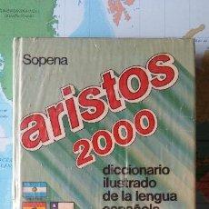 Diccionarios: DICCIONARIO DE ESPAÑOL ILUSTRADO SOPENA. Lote 127813867