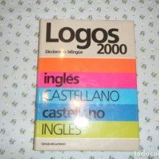 Diccionarios: DICCIONARIO LOGOS 2000 BILINGUE INGLÉS- CASTELLANO. CIRCULO DE LECTORES.. Lote 130756644