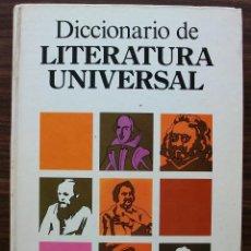 Diccionarios: DICCIONARIO DE LITERATURA UNIVERSAL. 1977. Lote 132277650
