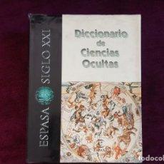 Diccionarios: DICCIONARIO DE CIENCIAS OCULTAS. ESPASA CALPÉ. Lote 132793182