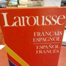 Diccionarios: DICCIONARIO ESPAÑOL-FRANCES.EDT LAROUSSE.BRUMART TU LIBRERIA. Lote 136014710