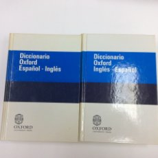 Diccionarios: DICCIONARIO OXFORD. Lote 139792270